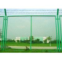 Quality Security Partitions Low Carbon Steel Expanded Sheet Metal Mesh Multi Purpose wholesale
