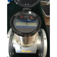 Cheap Integrated Electromagnetic Battery Powered Flow Meter for High Viscosity for sale