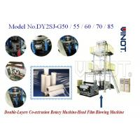 Quality Bubble Sides Winder Blown Film Extrusion Equipment Film width 100 - 1200mm wholesale