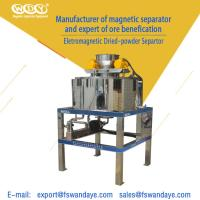 Quality Magnetic Roll Separator Electromagnetic Separation Equipment For Ceramic Industries wholesale