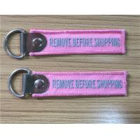 China Remove Before Shopping Fabric Embroidery Key Chain 8 x 2cm 100pcs lot on sale