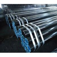 Quality Type E Grade A & B ASTM A-53 API 5L Seamless Steel Pipes / pipe / Tube wholesale