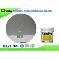 Buy cheap EP Cas No 2807-30-9 ethylene glycol monopropyl ether Printing ink Solvent Leather Auxiliary Agents product