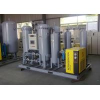 Quality PSA Air Separation Plant 380V For Industrial Nitrogen With PLC Automatic Control wholesale