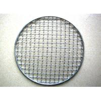 China Square Woven Barbecue Grill Wire Mesh,Customized size very Fine Stainless Steel Mesh on sale