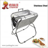 Quality large vehicle carried design stainless steel outdoor barbecue grill wholesale