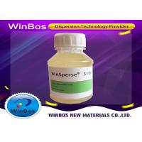 Quality Aqueous Wetting And Dispersing Additives 9.5 PH White Paste For Vibrant Colors wholesale
