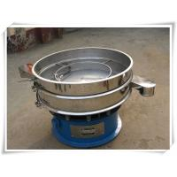 China single layer ultrasonic vibro sieve for micro-fine powder on sale