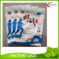 Buy cheap Food Grade Flat Plastic Ziplock Bags For Wild Field Food Packaging product