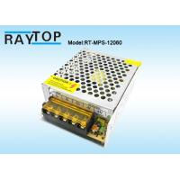 Quality Metal Enclosure Power Supply 12V 5A for LED Lights and CCTV Surveillance Cameras wholesale
