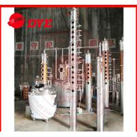 Quality 500Gal Commercial Distilling Equipment Stainless Steel Bubble Cap wholesale