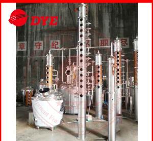 Quality 500L DYE Steam Gin Basket Vodka Copper Distillery System CE  PED wholesale