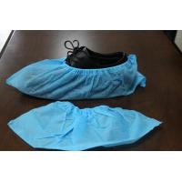Quality white or blue color disposable non woven shoe cover  for home use wholesale