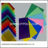 Buy cheap Color Eva film product