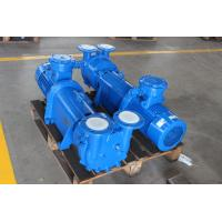 Quality 7.5 KW Water Ring Type Vacuum Pump Mechanical Seal Easy Maintenance wholesale