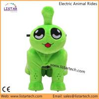China Kid Plush Toy Bike Mall Rides On Animals Electrical Ride-On Toy Motorized Riding, Buy Now! on sale