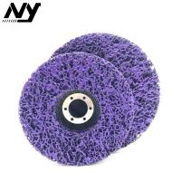 Quality Silicon Carbide 3m 7 Inch Paint And Rust Removal Stripping Disc Fiberglass Back Purple Color wholesale