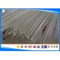 Quality M2 / DIN1.3343 High Speed Steels For Metal - Cutting Tools Dia 2-400 Mm wholesale