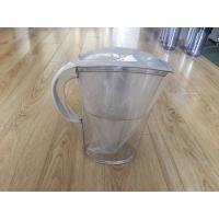 Quality Portable Alkaline Household Water Purifier Pitcher 2.5/3.5L With Clear Plastic wholesale