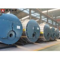 Buy cheap Diesel Oil Fired Industrial Steam Boiler 1.25MPa / 1.5MPa Pressure For Beer from wholesalers