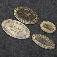 Buy cheap Custom oval copper plates with 2 holes for handmade chair furniture from wholesalers
