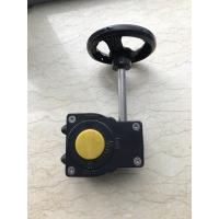 China Worm Gear Operator Butterfly Worm Gear Vent Valve Protection grade IP65 on sale