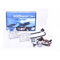 Quality 55W 9005 9006 Automotive Wiring Accessories , Xenon HID Head Lamp Kit H1 H3 H4 H7 H9 H11 wholesale