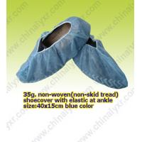 Quality Cheap Disposable PP Nonwoven Shoecover (LY-NSA-B) wholesale