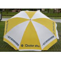 Quality Oxford Outdoor Garden Umbrella , Commercial Yellow And White Patio Umbrella wholesale