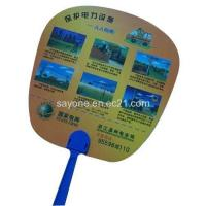 China PP Promotion Fan on sale