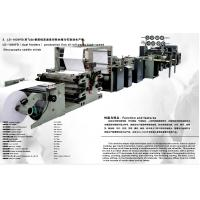 China LD-1020 Fully Automatic Exercise Book Machine Production line on sale