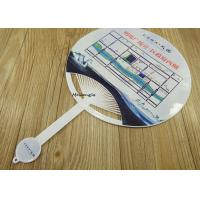 Quality Full Color Printing Personalized Paper Hand Fans 10.9'X16.5' Size Eco - Friendly wholesale