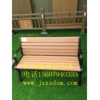 China Outdoor Furniture Public Waterproof Wpc Bench, High Quality Public Waterproof Wpc Bench on sale