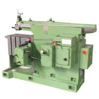 Quality Metal Shaper Planer Machine Prices Gear Shaper Planer for Sale wholesale