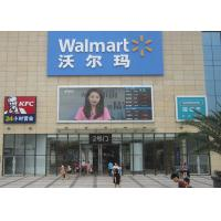 Buy cheap P20 DIP346 1R1G1B outdoor front service advertising led display / front from wholesalers
