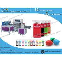 Quality granuels and powder packing machine for sachets wholesale