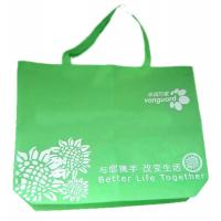 Quality Green Folding Laminated Drawstring Custom Reusable Shopping Bag with Screen Printing wholesale