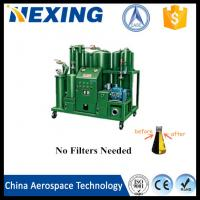 Quality Hydraulic Oil,Transformer Oil Purification Machine with High Accuracy wholesale