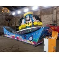 Quality Ocean Expedition Flying Car Ride , Children'S Amusement Park Rides 1.4-1.6 M / S Speed wholesale