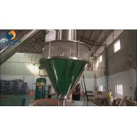 China Automatic price milk pouch packing machine on sale
