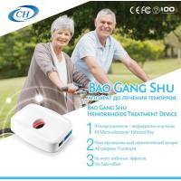 Cheap Easy Operation Hemorrhoids Home Treatment Device Natural Cure For Piles for sale
