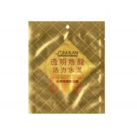 China Gold color  Printing Cosmetic Packaging Bags For Facial Mask , face mask pouch on sale