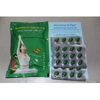 Buy cheap Meizitang Botanical Slimming Soft Gel Capsules Mzt from wholesalers