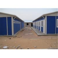 Quality Polyurethene Panel Conex Box Homes / shipping container house For Office wholesale