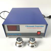 Quality Variable Frequency Ultrasonic Cleaning Machine , Stainless Ultrasonic Cleaner wholesale