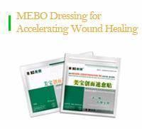 Cheap MEBO Dressing for Accelerating Wounds Healing for sale