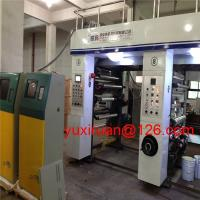 Cheap BOPP / PET Roto Gravure Printing Machine With Computer Register ASY-B for sale