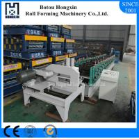 Quality Metal CZ Purlin Roll Forming Machine C U Purlin Channel Cold Forming Machine wholesale