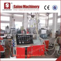 Buy cheap pp pe single wall corrugated threading pipe production line pipe making machinery from wholesalers