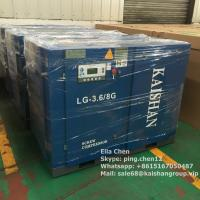 Quality Industrial KAISHAN 30HP 8Bar Direct Driven Screw Air Compressor Air Cooling wholesale